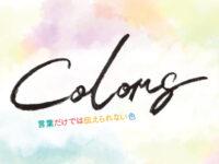 Hachinohe Community Blooming Theater様のポスターのアイキャッチ画像です。