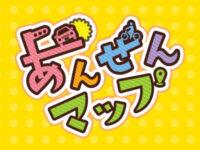 世田谷区立明正小学校様の内三巻リーフレットのアイキャッチ画像です。