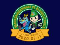 株式会社ヴァンラーレ八戸様のブラウブリッツ秋田戦コラボトートバッグのギャラリー画像です。