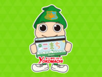 株式会社ヴァンラーレ八戸とヨコマチストア様のコラボ缶バッジのアイキャッチ画像です。