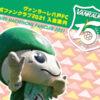 株式会社ヴァンラーレ八戸様の2021シーズンのファンクラブガイドのアイキャッチ画像です。
