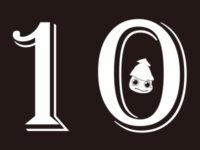 株式会社ヴァンラーレ八戸様の新井山祥智選手入団10周年記念Tシャツのアイキャッチ画像です。