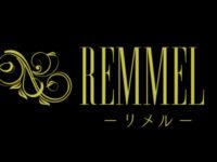 REMMEL様の名刺のアイキャッチ画像です。
