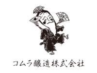 コムラ醸造様のマスクのアイキャッチ画像です。