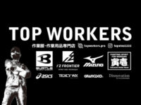 TOP WORKERS様のショップカードです。