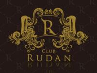 ClubRudan様のアイキャッチ画像です